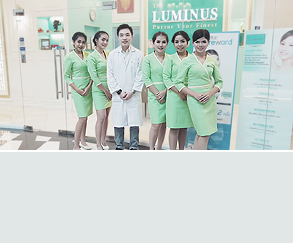 The luminus Clinic Our Service